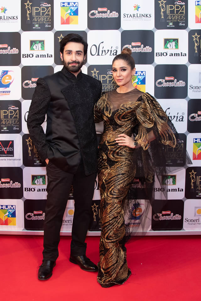 Pakistani Famous Celebrities Spoting at IPPA Oslo By Storm (23)