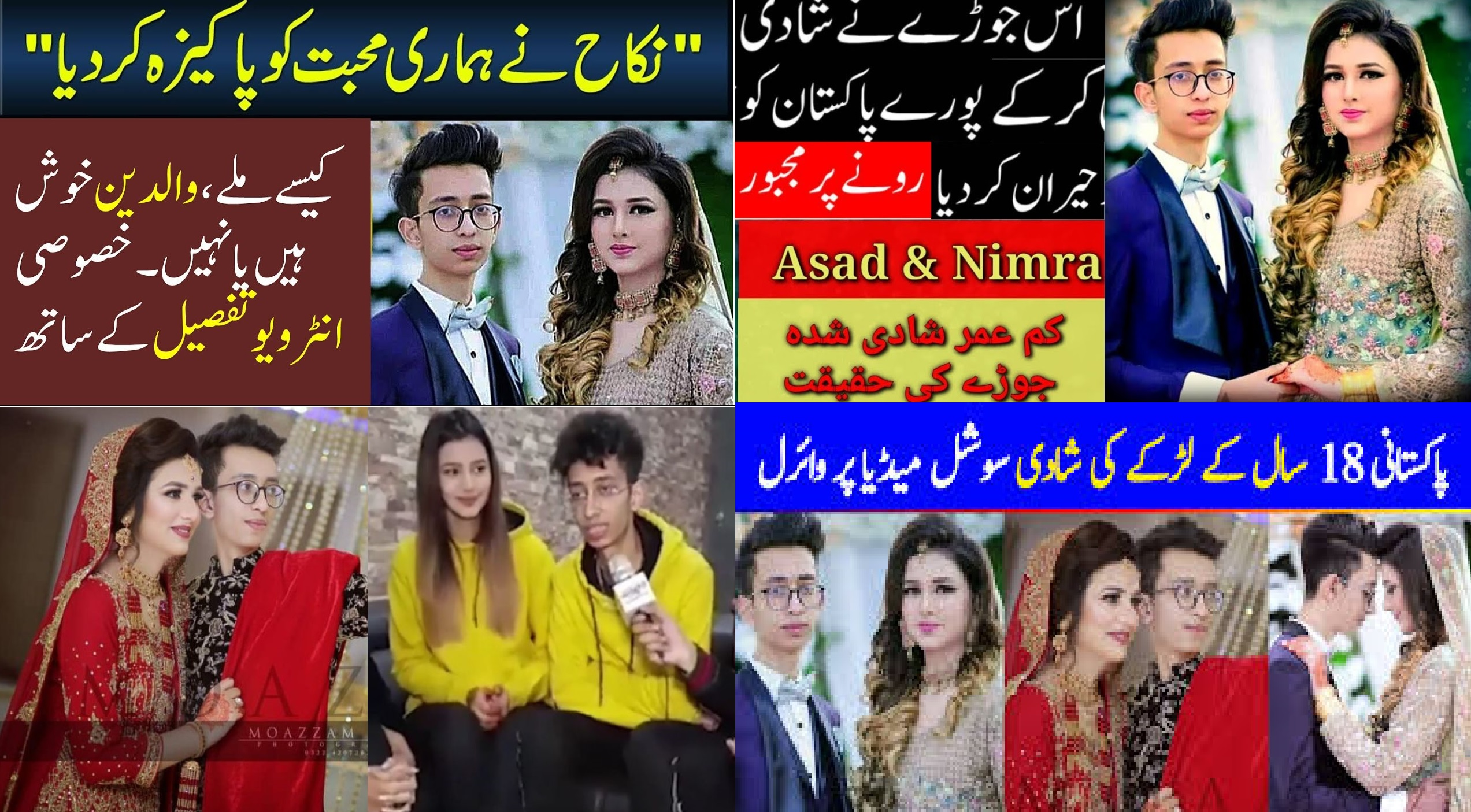 Social Media Viral Young Couple Asad and Nimra Merriage Clicks