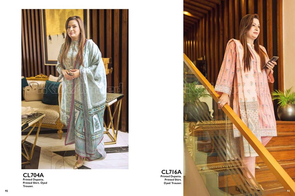 Gul Ahmed SpringSummer Dresses Collection 2020 For Mothers (10)