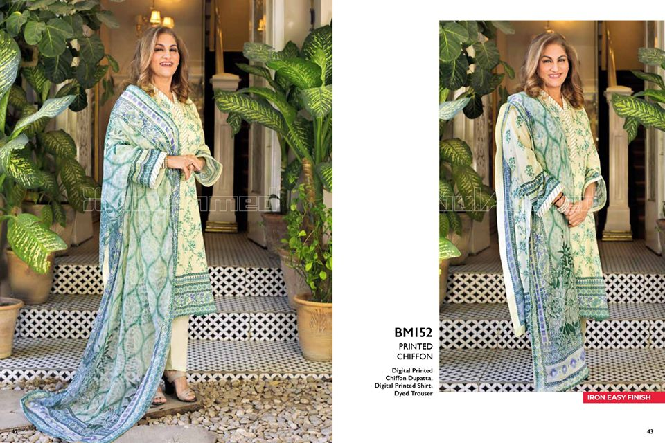 Gul Ahmed SpringSummer Dresses Collection 2020 For Mothers (13)
