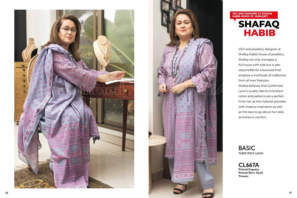 Gul Ahmed SpringSummer Dresses Collection 2020 For Mothers (42)