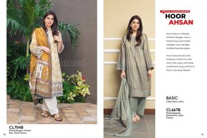 Gul Ahmed SpringSummer Dresses Collection 2020 For Mothers (48)