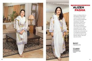 Gul Ahmed SpringSummer Dresses Collection 2020 For Mothers (59)