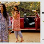 Bagh e Gul Summer Lawn Floral Printed Collection 2021 By Gul Ahmed (13)
