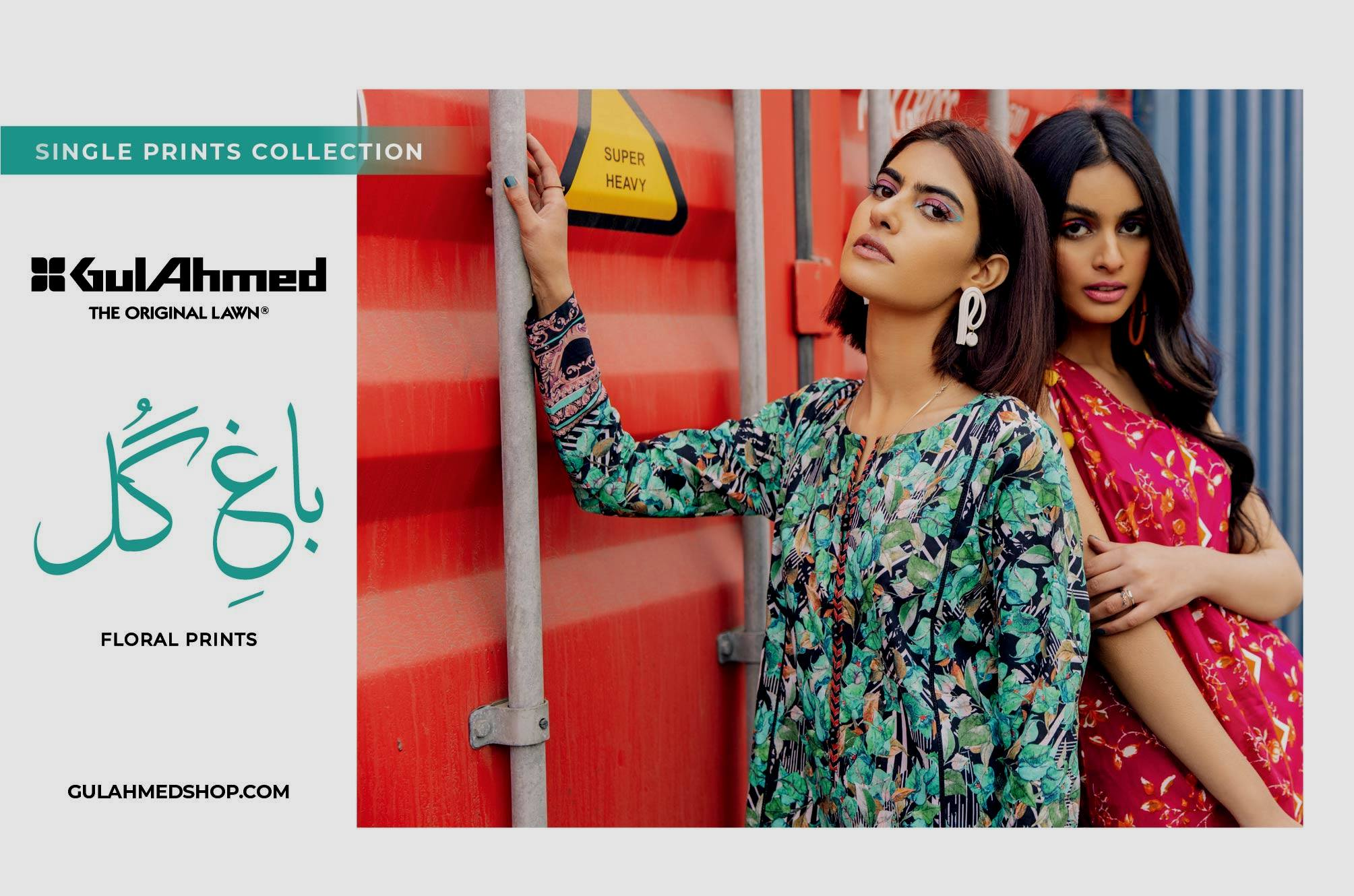 Bagh e Gul Summer Lawn Floral Printed Collection 2021 By Gul Ahmed (32)