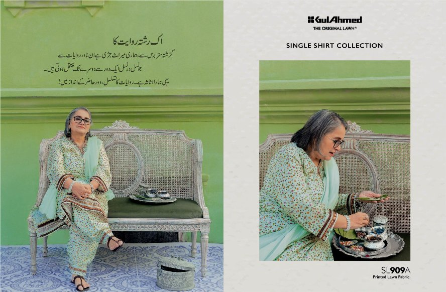 Tribute to Mothers Summer wears Collection 2021 By Gul Ahmed (15)
