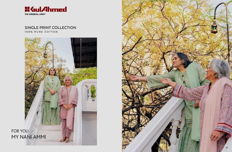 Tribute to Mothers Summer wears Collection 2021 By Gul Ahmed (21)