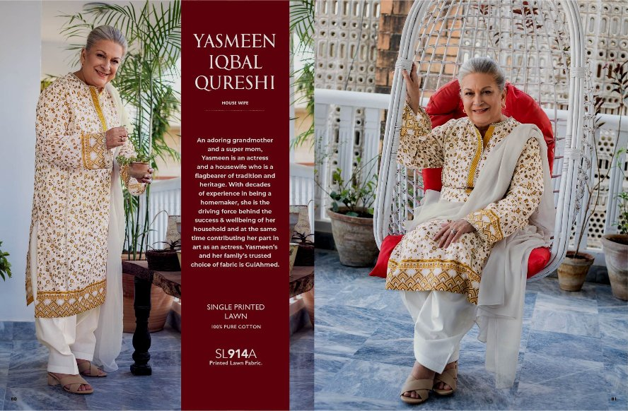 Tribute to Mothers Summer wears Collection 2021 By Gul Ahmed (8)